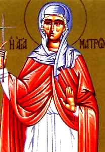 Sainte Martyre Matrone de Thessalonique