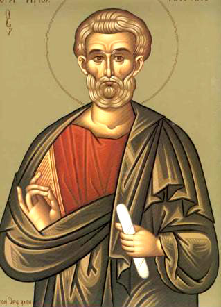 Saint Apôtre Mathias