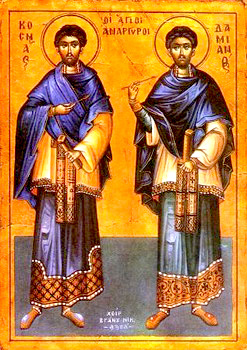 Saints Anargyres Cosme et Damien